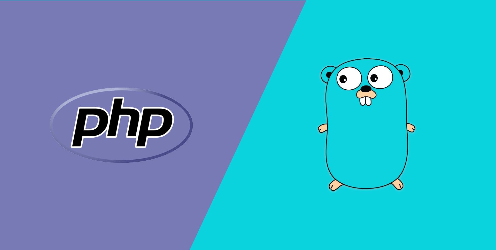 Переход с PHP на GoLang в реальных примерах